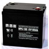 6V蓄電池係列產品